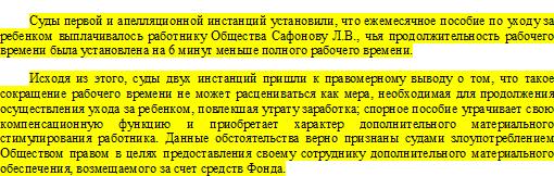 Постановление АС ВВО от 29.01.19 г. по делу N А82-5602/2018